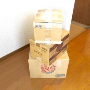 服、本、家具家電、家のもの全て、1ヶ月で処分しました